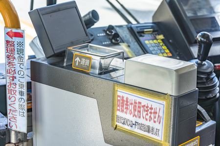 Nakagusuku, Japan - September 16, 2018: Ticket machine and payment machine Naha city non-step bus in Okinawa Stok Fotoğraf - 127813373