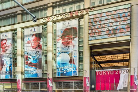 TOKYO, JAPAN - July 26,2019: Advertising campaign FEEL 2020 organized on the theme of the future Olympic and Paralympic Games in Tokyo in 2020 on the facade of the Coredo Muromachi Terrace of Tokyo with photos of paralympic athletes in action.