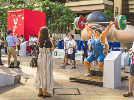 TOKYO, JAPAN - July 26,2019: Event Be the change Tokyo 2020 organized for the Tokyo Olympic Games 2020.