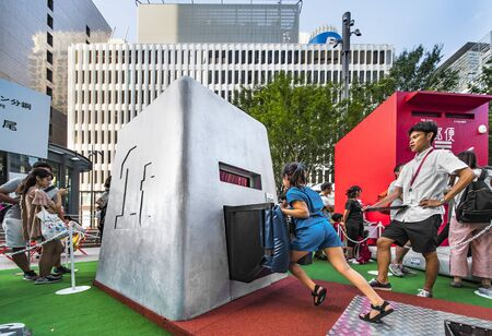 Event for the Tokyo Olympic Games in 2020. Passers-by could test Lagerman weight to rediscover the limits exceeded by athletes. Redactioneel