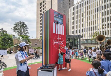 Event for the Tokyo Olympic Games in 2020. Passers-by could test Volleyball vending machine to rediscover the limits exceeded by athletes.