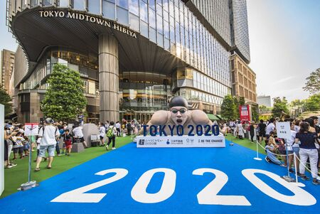 Event for the Tokyo Olympic Games in 2020. Redactioneel