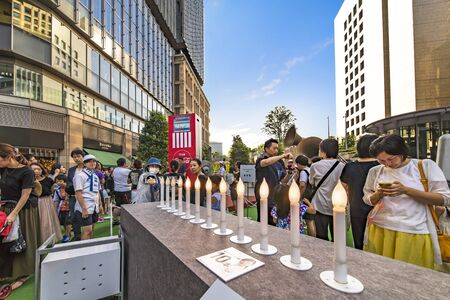 Event for the Tokyo Olympic Games in 2020. Passers-by could test Karate candle to rediscover the limits exceeded by athletes.