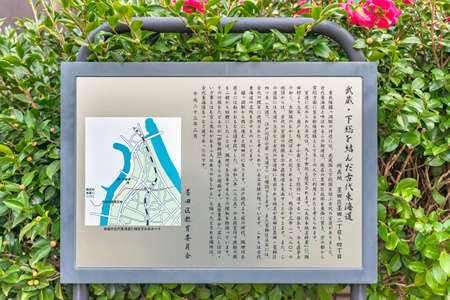 tokyo, japan - january 25 2021: Information signboard in the neighborhood of Kanegafuchi station about the history of the ancient tokaido road leading the shimosa province to Musashi province. Sajtókép