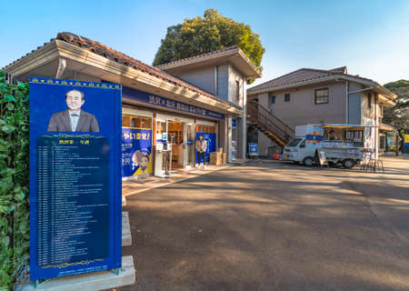 tokyo, japan - march 23 2021: Chronology of Shibusawa Eiichi known as the father of Japanese capitalism in front of the souvenir hall of the exhibition dedicated to him in the Asukayama park.