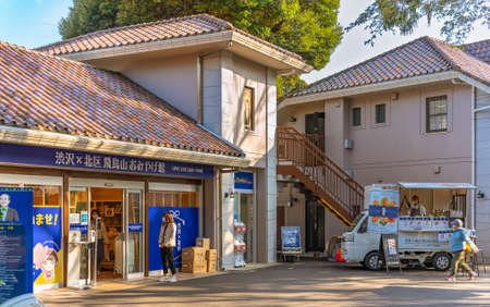 tokyo, japan - march 23 2021: Souvenir hall of Shibusawa Eiichi known as the father of Japanese capitalism and food truck in the Asukayama park.