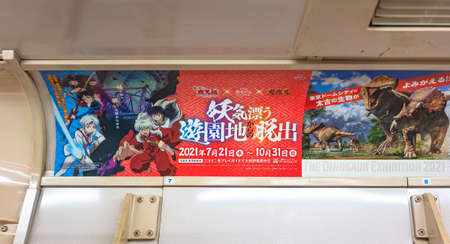tokyo, japan - july 18 2021: Japanese advertising banners in metro promoting an escape survival game in Korakuen Park with the famous characters of the manga and anime Inuyasha by Rumiko Takahashi. Editöryel