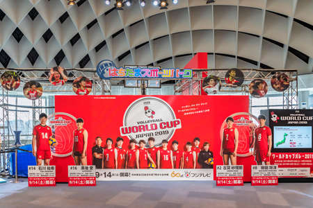 tokyo, japan - july 25 2021: Cardboard standee and panel depicting the Japanese volleyball athletes during the FIVB Volleyball Word Cup Japan 2019 in Hachitama sports park observation room of Odaiba.