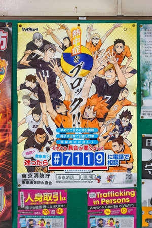 tokyo, japan - august 13 2021: Japanese poster in a train station corridor for preventing against summer heatstroke depicting characters of volleyball sport manga Haikyu !! with an emergency number. Editöryel