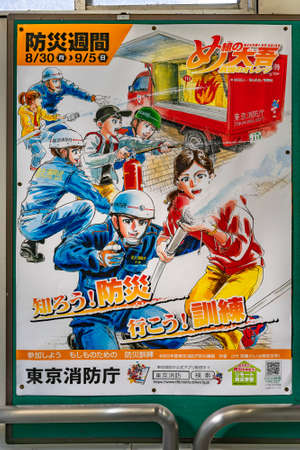tokyo, japan - august 13 2021: Japanese poster in a train station corridor during the disaster prevention week with characters of manga Firefighter! Daigo of Fire Company M preventing against fire. Editöryel