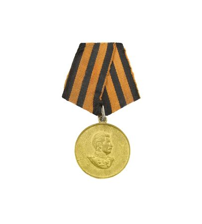 recompense: The medal of soviet heroes isolated over white background Stock Photo