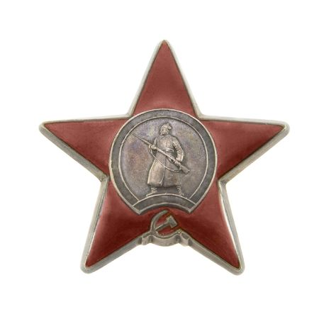 conquering: The medal of soviet heroes isolated over white background Stock Photo
