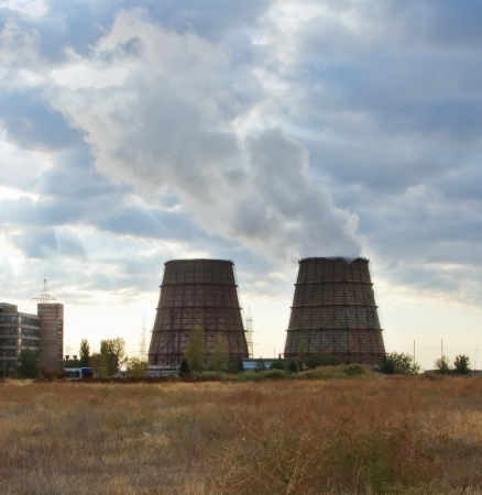 cooling towers of an energy station photo