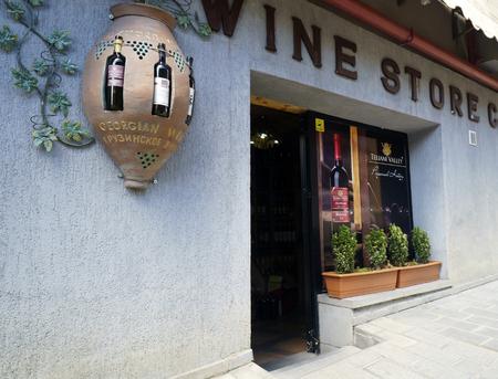 Tbilisi, Georgia - April 25, 2017: Entrance of old wine store