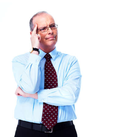 Skeptical businessman  Stock Photo - 14010267