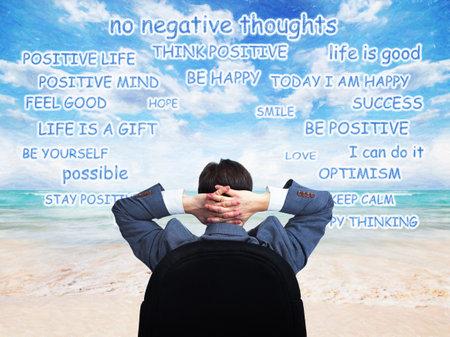 Man positive thinking. Фото со стока
