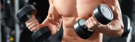 Dumbbell workout Stock Photo