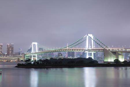 rainbow bridge: Rainbow Bridge in Japan
