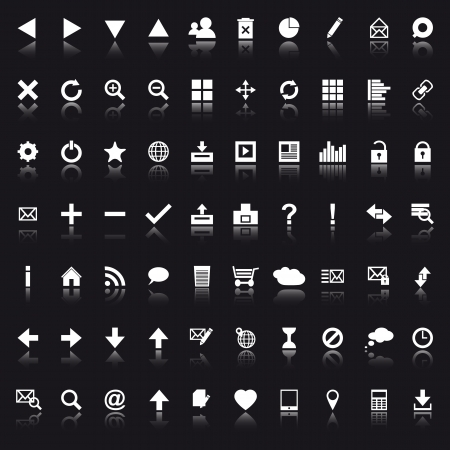 Set of white navigation web icons on black background