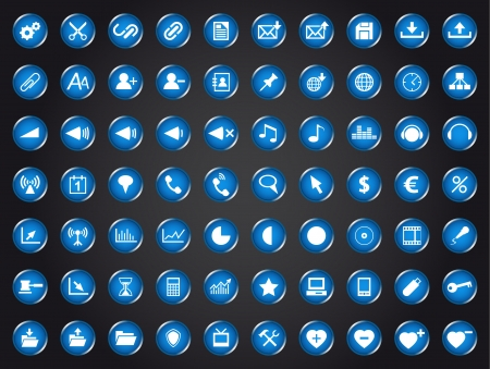 Set of blue universal web icons isolated on white background Illustration