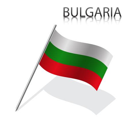 bulgaria: Realistic Bulgarian flag, vector illustration