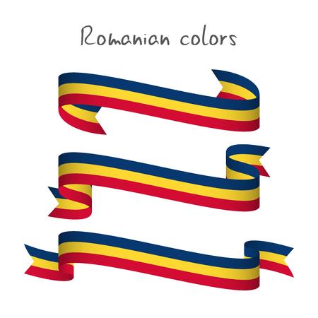 Un insieme di un nastro colorato moderno di tre vettori con il tricolore rumeno isolato su fondo bianco, bandiera rumena astratta, fatta nel logo della Romania Archivio Fotografico - 81860993