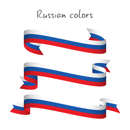 Set of three modern colored vector ribbon with the Russian tricolor isolated on white background, abstract Russian flag, Made in Russia logo Ilustração
