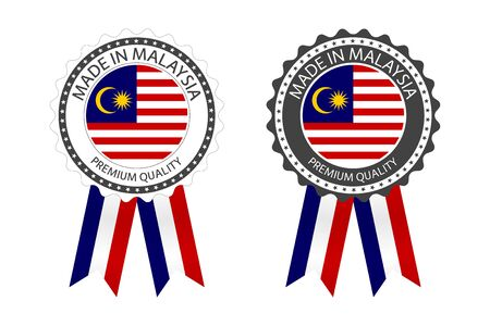 Two modern vector Made in Malaysia labels isolated on white