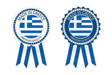 Two modern vector Made in Greece labels isolated on white