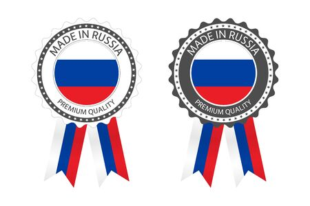 Two modern vector Made in Russia labels isolated on white 일러스트