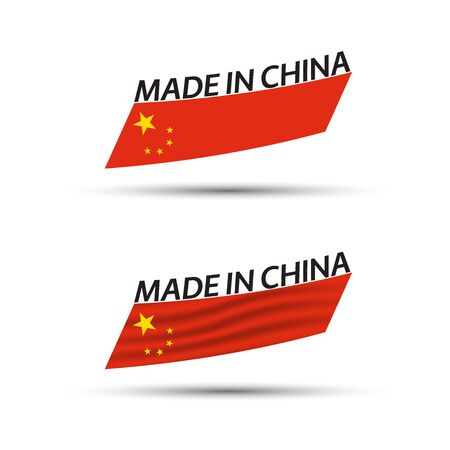 Two modern colored vector Chinese flags isolated on white