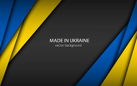 Made in Ukraine, modern vector background with Ukrainian colors, overlayed sheets of paper in Ukrainian colors, abstract widescreen background