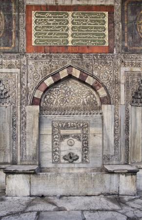 topkapi: Topkapi Palace Fountain