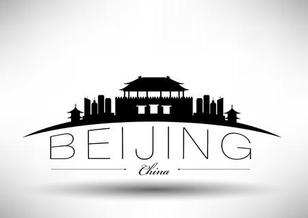 Beijing City Skyline Design   イラスト・ベクター素材