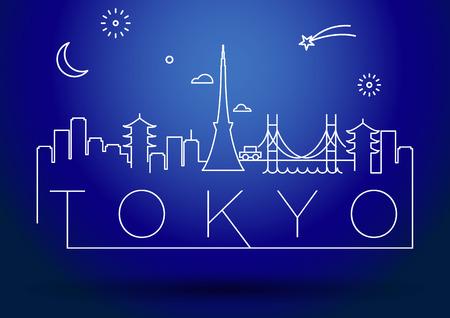fareast: Tokyo City Line Silhouette Typographic Design Illustration