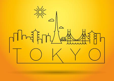 Tokyo City Line Silhouette Typographic Design Stock fotó - 36850633