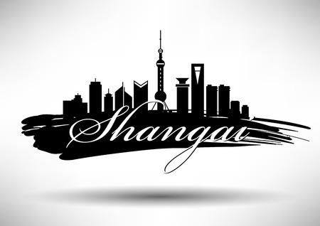 Vector Shangai City Skyline Design