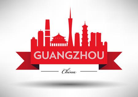 Vector Guangzhou City Skyline Design