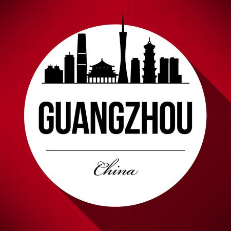 far east: Vector Guangzhou City Skyline Design