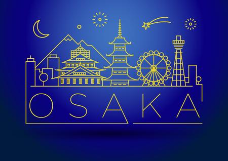 japanesse: Minimal Vector Osaka City Linear Skyline with Typographic Design