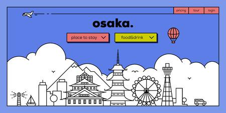 masthead: Osaka Modern Web Banner Design with Vector Linear Skyline