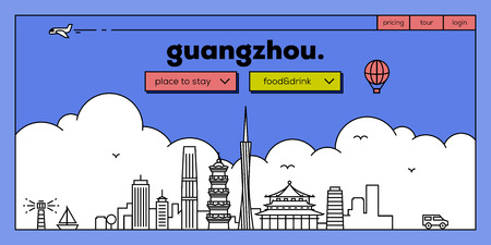 chinesse: Guangzhou Modern Web Banner Design with Vector Linear Skyline