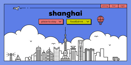 shanghai skyline: Shanghai Modern Web Banner Design with Vector Linear Skyline Illustration