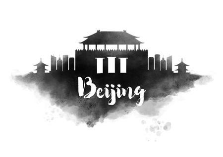 Watercolor Beijing City Skyline Stock fotó - 64821422