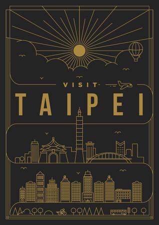 直線的に進む台北ポスター デザイン