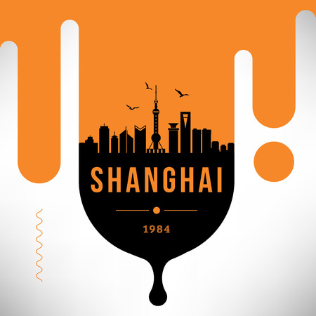 Shanghai Modern Web Banner Design with Vector Skyline Иллюстрация