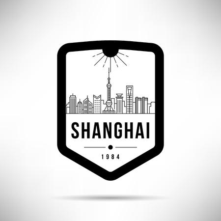 Shanghai City Modern Skyline Vector Template