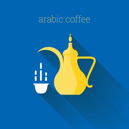 Arabian Coffee Pot Icon Design