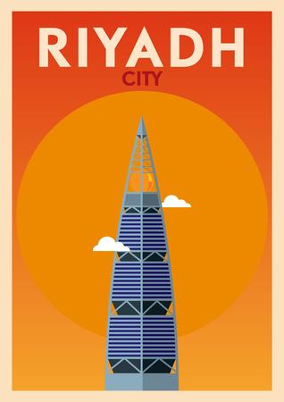 Wahrzeichen von Riad Poster-Design