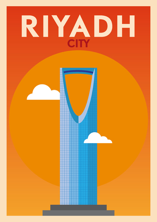 Landmark of Riyadh Poster Design